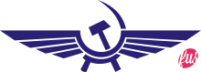 Lo stemma di Aeroflot