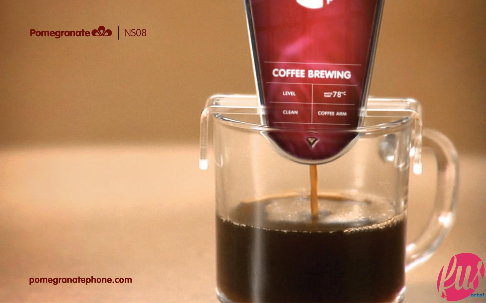 1241814738_coffee-pour-dl