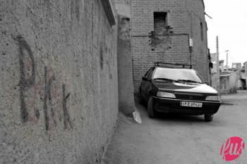 uno dei muri della città di Sanandaj, Kurdistan iraniano