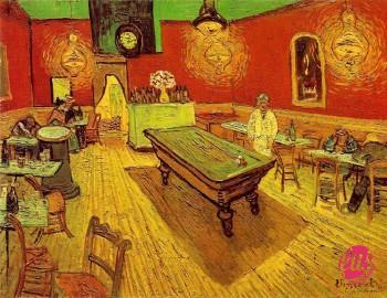Vincent_Willem_van_Gogh_076