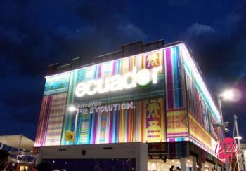 Padiglione Equador, Expo 2015