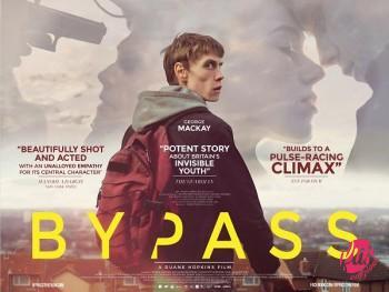 bypass2
